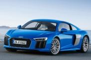 Новинки Audi на автосалоне в Женеве