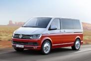 Новый Volkswagen Transporter, Multivan