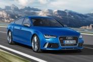 Audi переименовала спортивное подразделение Quattro