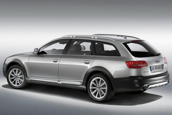 Audi: полгода спустя
