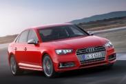 Новые седан и универсал Audi S4 представлены во Франкфурте