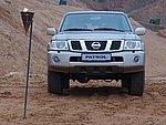 Nissan Patrol (2005)