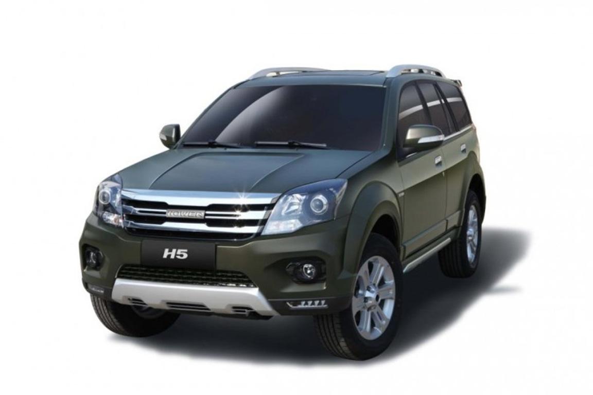 Hower H5