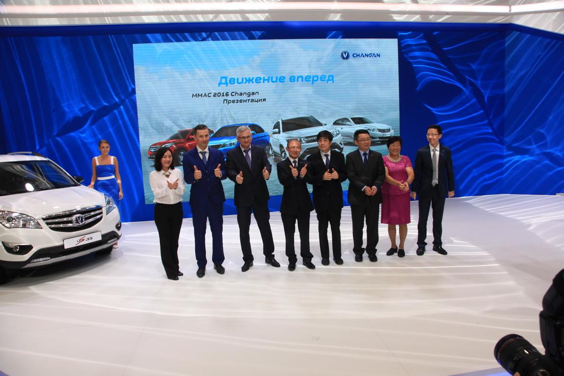 Московский Автомобильный Салон 2016