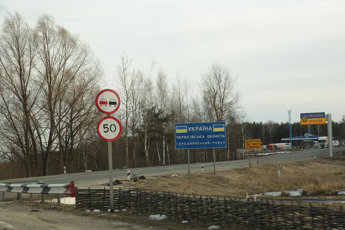 В город Львов на Peugeot 308