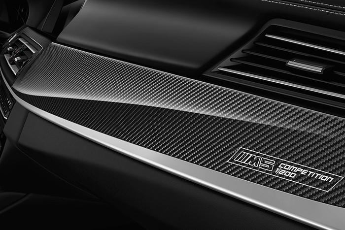 Эксклюзивный BMW M5 привезут в Россию