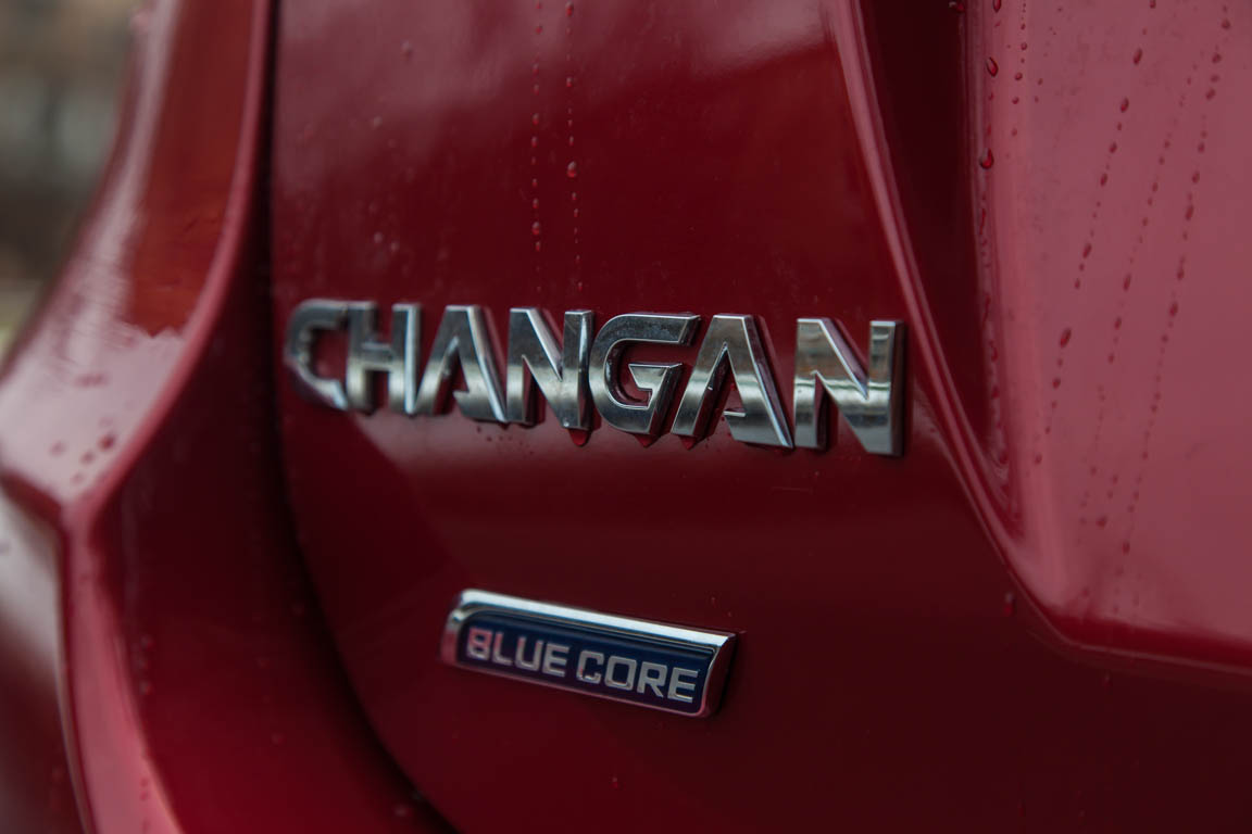 Changan CS 35: Обратите на меня внимание