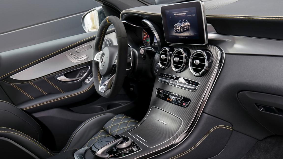 Mercedes-AMG GLC Coupe 2017
