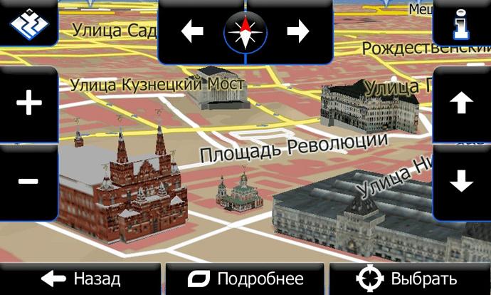 Solaris-Navigator.jpg