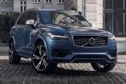 Volvo будет продавать гибриды под брендом Recharge