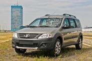 Российский рынок автомобилей в июле вырос на 6,8%