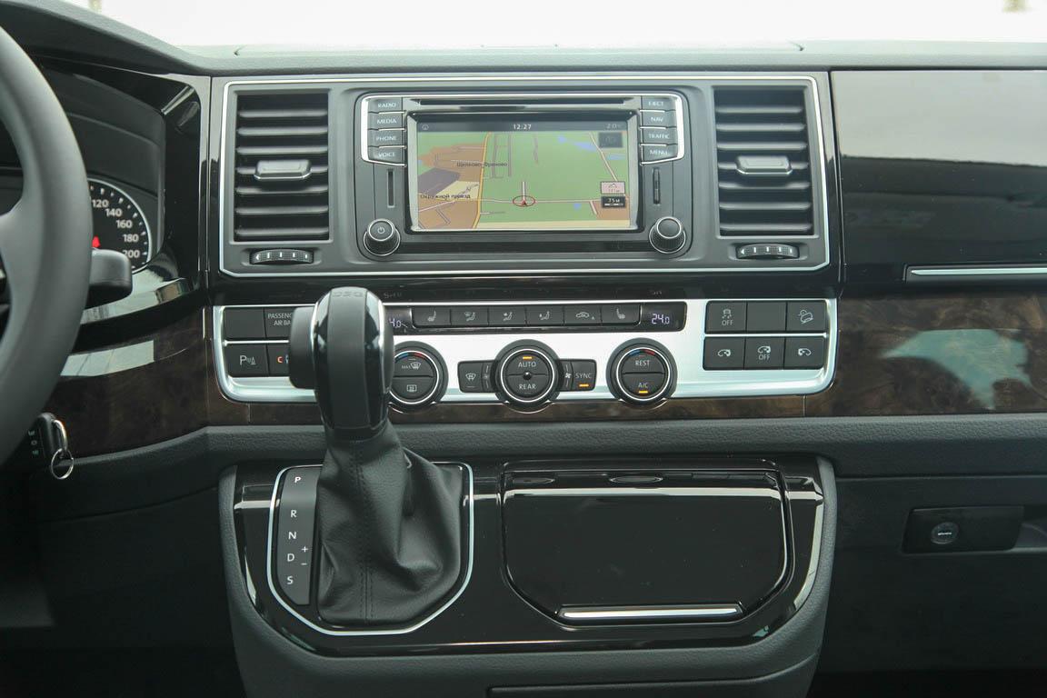 Volkswagen Caravelle: Дайте две!