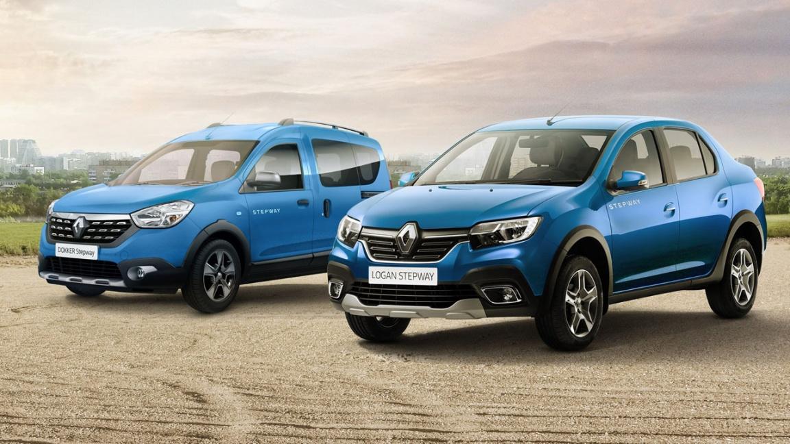 Renault Dokker и Logan Stepway