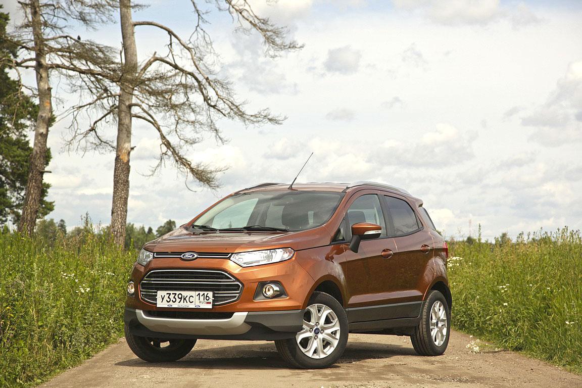 Ford EcoSport: Просьба беспокоить!