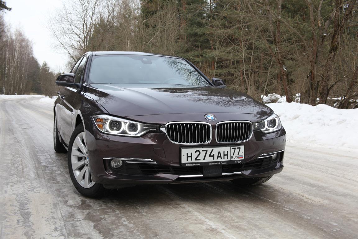 BMW 3er:И конь, и трепетная лань