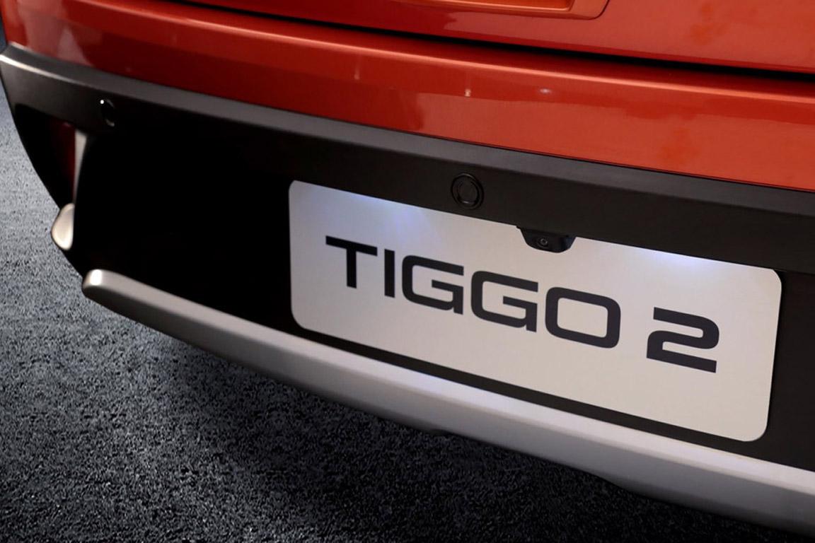 Chery Tiggo 2 2017