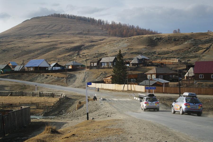 Экспедиция «Москва – Алтай – Москва».