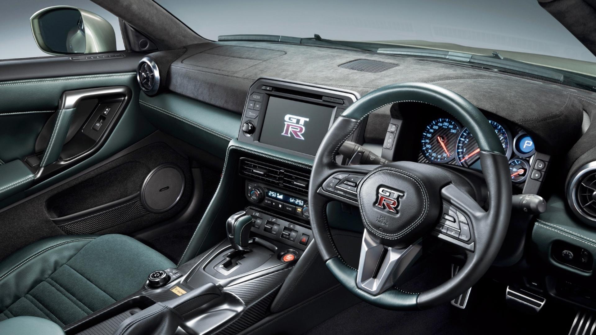 Nissan GT-R Premium Edition T-spec