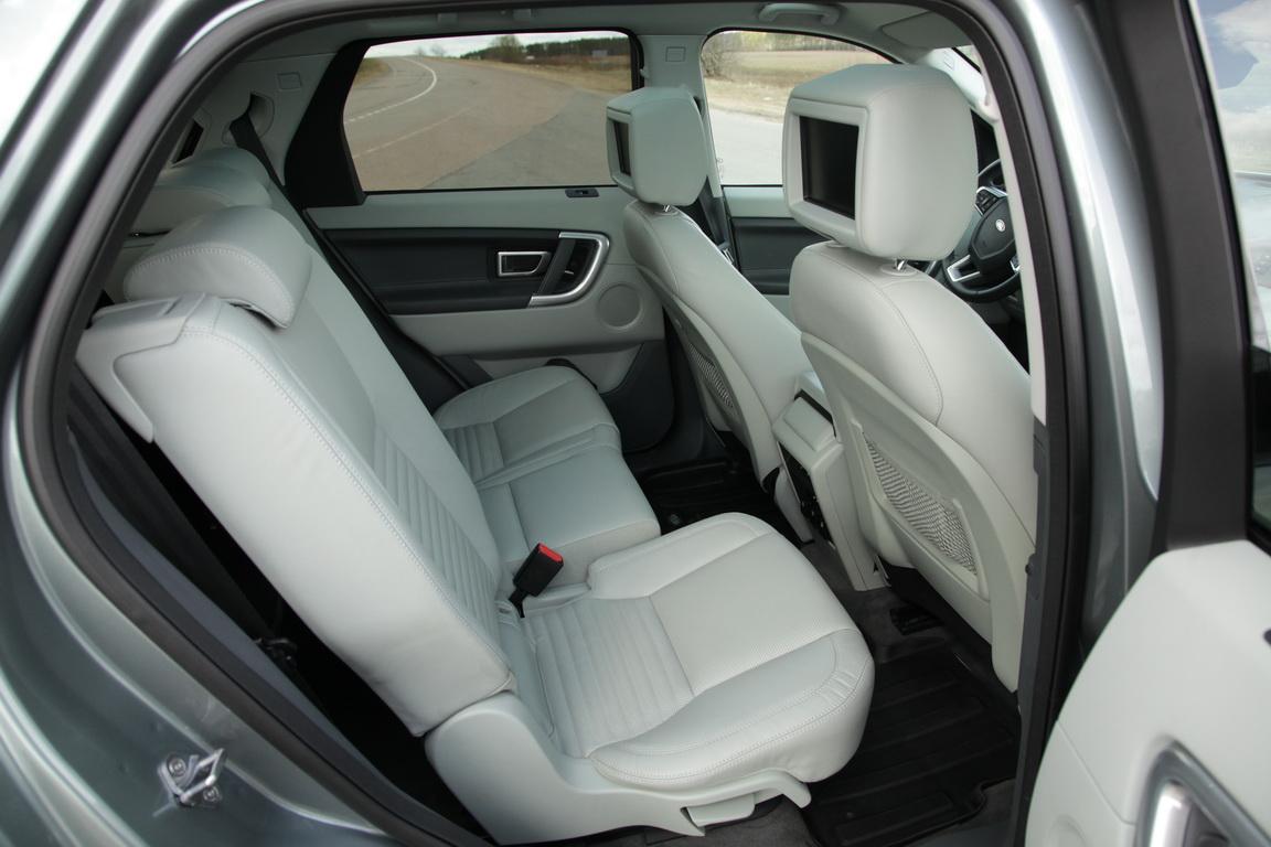 Land Rover Discovery Sport: Свежая кровь